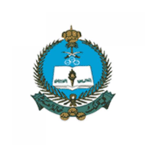 كلية الملك خالد العسكرية تعلن التقديم لتخصص المحاسبة والهندسة الصناعية