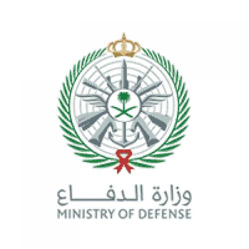 وزارة الدفاع وزارة الدفاع توفر وظائف بسلم الموظفين العام وبند العمال بجميع المناطق