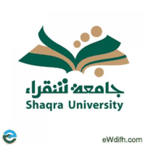 جامعة شقراء تعلن عن نتائج الترشيح الأولية لبرامج الدراسات العليا