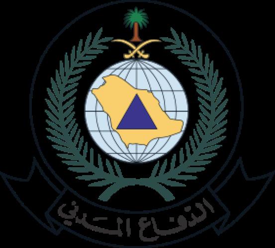 نتائج القبول المبدئي للمديرية العامة للدفاع المدني على رتبة: (عريف – جندي أول – جندي)