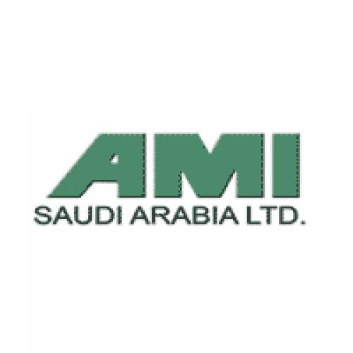 شركة إيه إم آي العربية توفر وظائف بمستشفيات الأمن المركزي بعدة مدن