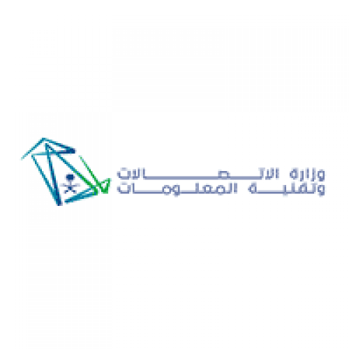 وزارة الاتصالات وتقنية المعلومات توفر وظيفة شاغرة على بند الأجور