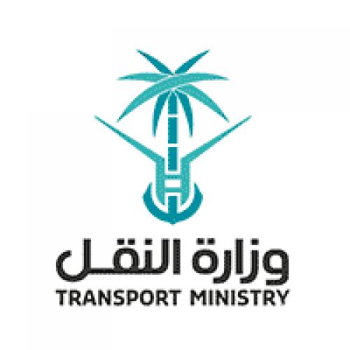 وزارة النقل تعلن 127 وظيفة إدارية للجنسين بالمرتبة الرابعة إلى الثامنة