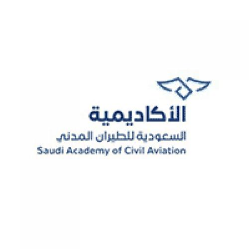 الأكاديمية السعودية للطيران المدني تعلن تدريب منتهي بالتوظيف للثانوية