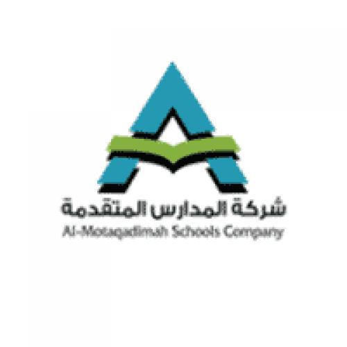شركة المدارس المتقدمة توفر وظائف إدارية وتعليمية للجنسين بكل التخصصات
