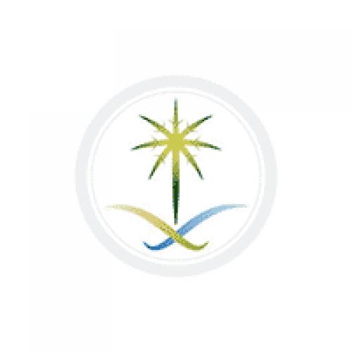 الهيئة العامة للأرصاد توفر وظائف إدارية شاغرة في 13 مدينة بالمملكة