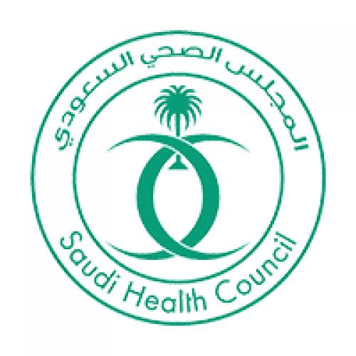 المجلس الصحي السعودي يوفر وظيفة إدارية لحملة الدبلوم بمسمى سكرتير