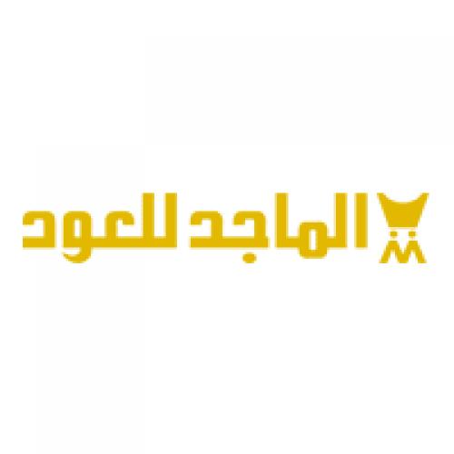 شركة الماجد للعود توفر وظائف إدارية للرجال والنساء بمدينة الرياض