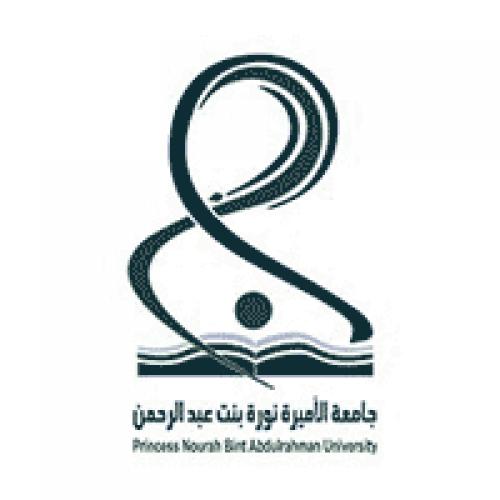 جامعة الأميرة نورة توفر وظائف للجنسين بالمرتبة الرابعة إلى الثامنة