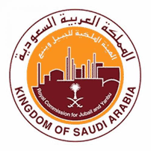 الهيئة الملكية بالجبيل توفر وظيفة إدارية لحملة الدبلوم ببرنامج التأهيل