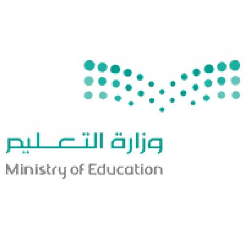 وزارة التعليم تعلن 32 متقدماً ومتقدمةً لشغل الوظائف التعليمية للمطابقة