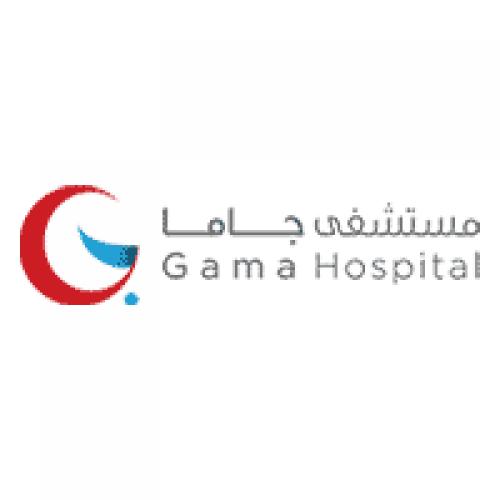 مستشفى جاما الخبر توفر وظائف فنية وإدارية شاغرة للرجال والنساء