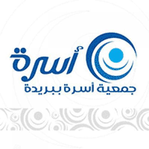 جمعية التنمية الأسرية ببريدة توفر وظيفة شاغرة بمسمى أخصائي محتوى