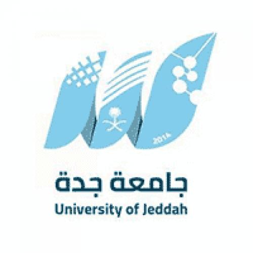 جامعة جدة توفر وظائف تعليمية شاغرة للرجال والنساء بمسمى مدرس لغة