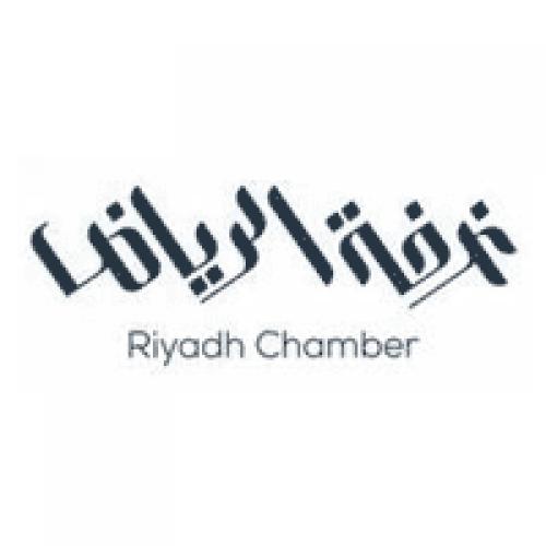 غرفة الرياض تعلن برنامج لتأهيل 1000 شاب وشابة مع هيئة الزكاة والدخل
