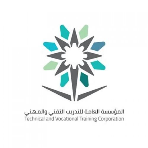 مواعيد التسجيل في كلية التقنية والمعاهد الصناعية للجنسين للعام 1441 هـ