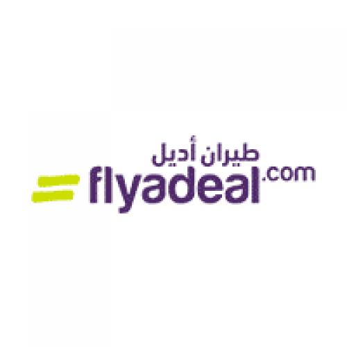 شركة طيران أديل توفر 6 وظائف إدارية للرجال والنساء بمحافظة جدة