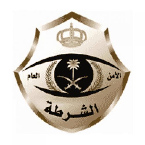 شرطة منطقة القصيم توفر وظائف العمد ونواب العمد لحملة الثانوية فما فوق