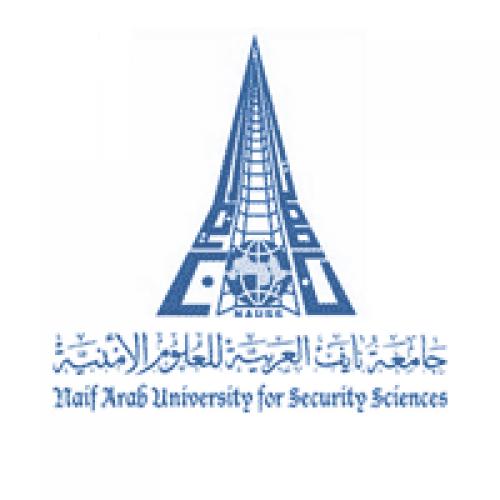 جامعة نايف العربية للعلوم الأمنية تعلن التسجيل في البرامج الأكاديمية