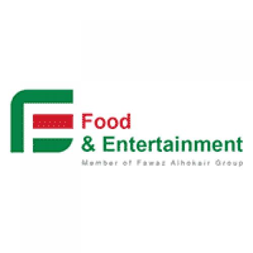 شركة الاطعمة والترفية التجارية المحدودة توفر وظائف لحملة الثانوية