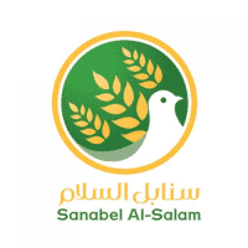 شركة سنابل السلام توفر وظائف للرجال لحملة الكفاءة بمدينة الرياض