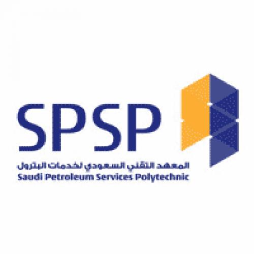 المعهد التقني السعودي لخدمات البترول يوفر وظيفة تقنية لحديثي التخرج