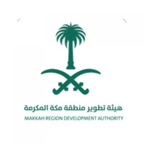 هيئة تطوير منطقة مكة المكرمة تعلن 7000 وظيفة موسمية لموسم حج 1440هـ