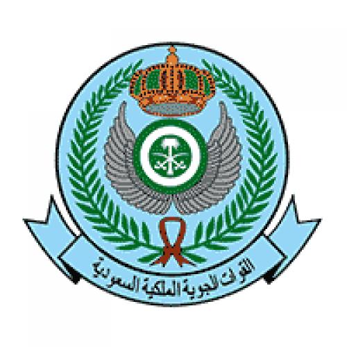 القوات الجوية السعودية تعلن تدريب منتهي بالتوظيف لحملة الثانوية