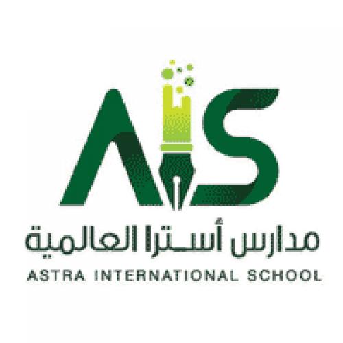 مدارس أسترا العالمية توفر وظائف تعليمية للنساء في عدة تخصصات