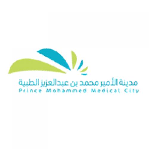 مدينة الأمير محمد الطبية تعلن برنامج الإيفاد الداخلي والابتعاث الخارجي