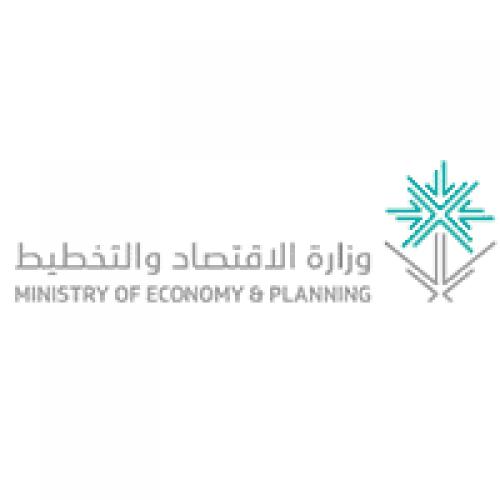 وزارة الاقتصاد و التخطيط توفر وظائف لذوي من الخبرة من حملة الماجستير