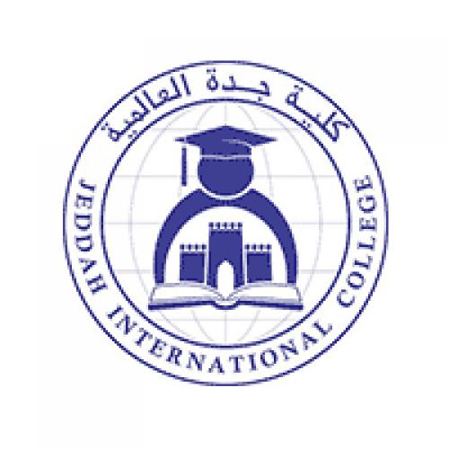 كلية جدة العالمية توفر وظائف إدارية وأكاديمية في عدة تخصصات علمية