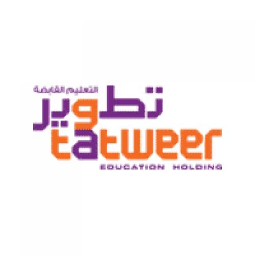 شركة تطوير التعليم القابضة توفر وظيفة شاغرة لحملة البكالوريوس