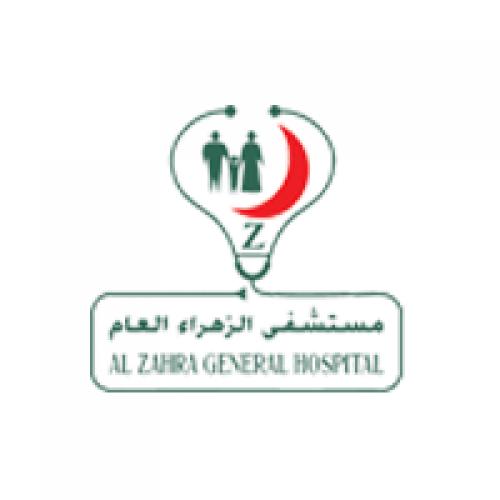 مستشفى الزهراء العام بالقطيف يوفر 10 وظائف تمريض للنساء لحديثات التخرج