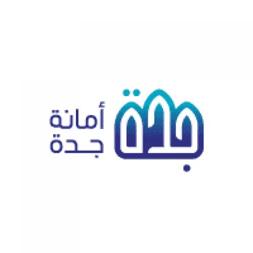 أمانة محافظة جدة توفر 23 وظيفة للجنسين بنظام التعاقد بجميع التخصصات