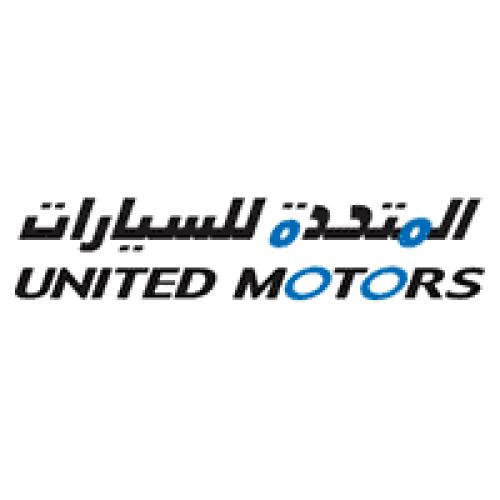 الشركة المتحدة للسيارات توفر 20 وظيفة للجنسين بعدة مناطق المملكة