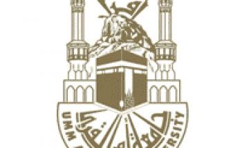 جامعة أم القرى تعلن القبول ببرامج الدراسات العليا المدفوعة لعام 1441هـ