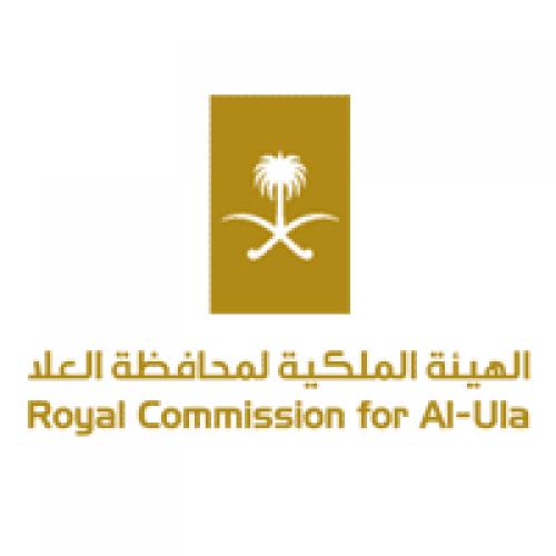 الهيئة الملكية لمحافظة العلا توفر وظيفة إدارية بمسمى رئيس المحاسبة