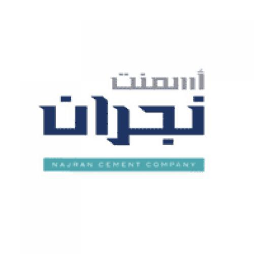 شركة أسمنت نجران تعلن فتح باب التوظيف للخريجين لعام 2019م