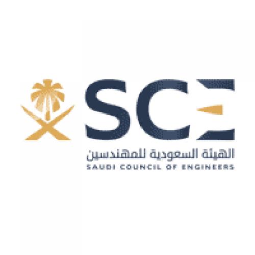 الهيئة السعودية للمهندسين توفر وظيفة هندسية لذوي الخبرة بالرياض