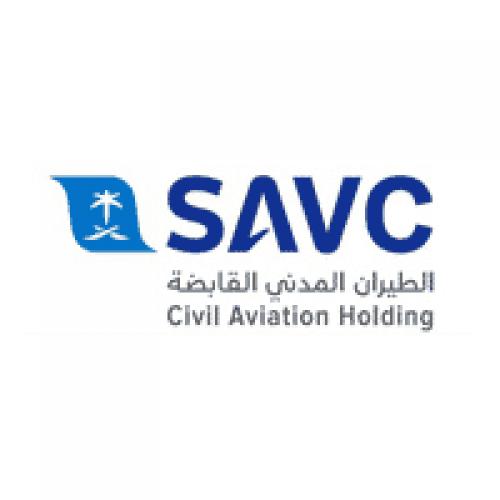 شركة الطيران المدني السعودي القابضة توفر وظائف إدارية وتقنية بالرياض