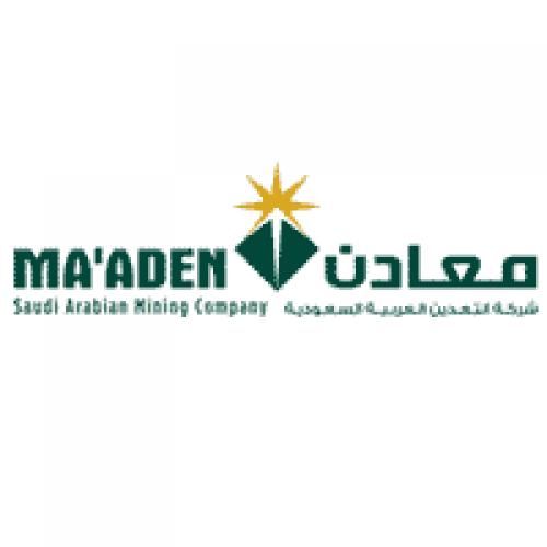 شركة التعدين العربية السعودية توفر وظيفة هندسية بمجال السلامة
