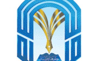 جامعة طيبة تعلن بدء التسجيل في برنامج الدبلوم العالي للعلوم البيئية