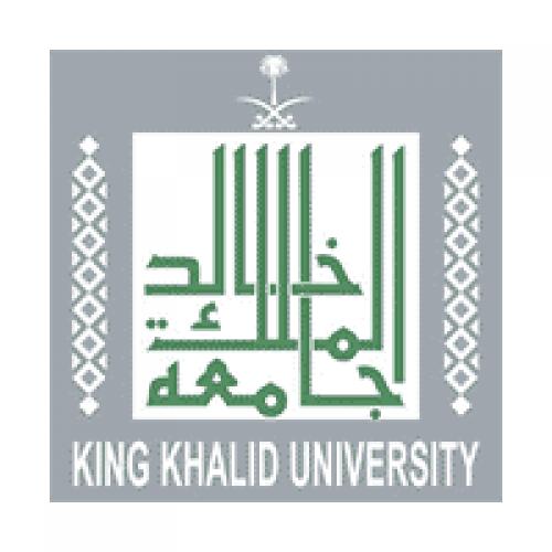 جامعة الملك خالد تعلن 11 دبلومًا معتمدًا للقبول في العديد من التخصصات