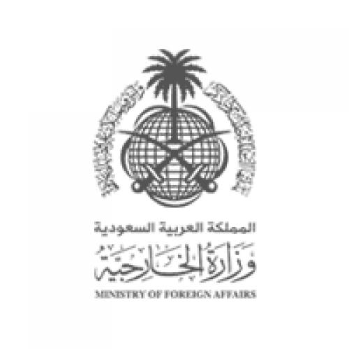 وزارة الخارجية تعلن وظيفة مدير إدارة الشؤون الإعلامية بمنظمة التعاون