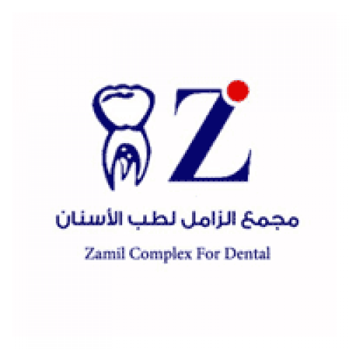 مجمع الزامل للأسنان يوفر وظائف صحية شاغرة للجنسين بمكة المكرمة