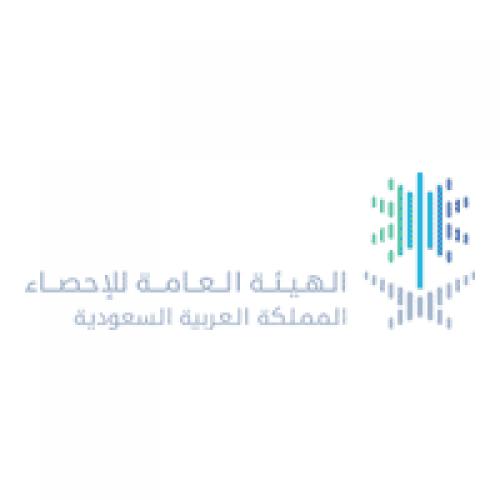 الهيئة العامة للإحصاء توفر 4 وظائف لحملة البكالوريوس والماجستير