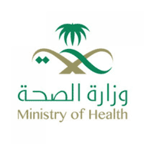وزارة الصحة تعلن عن ترشح 68 مواطنًا ومواطنة للوظائف الصحية