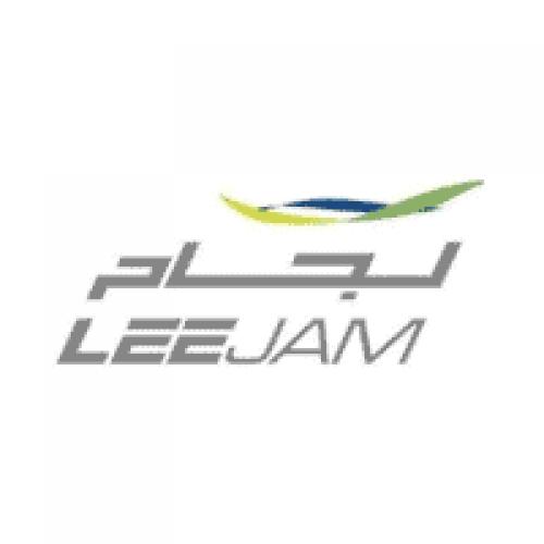 شركة لجام للرياضة توفر وظيفة إدارية شاغرة بمجال القانون بالرياض