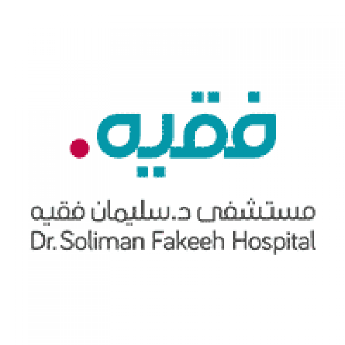 مستشفى الدكتور سليمان فقيه يوفر 85 وظيفة صحية لحملة البكالوريوس فمافوق